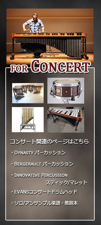 for concert