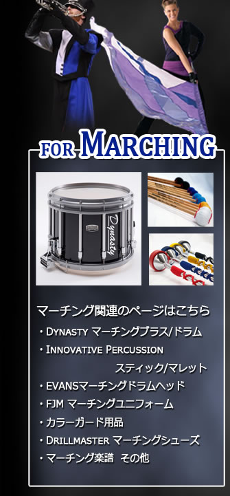 for marching